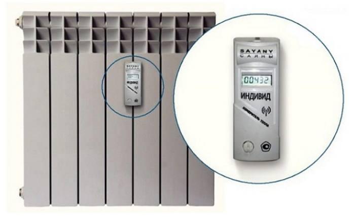 Квартирные тепловые счетчики на отопление