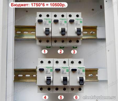 Узо или дифференциальный автомат