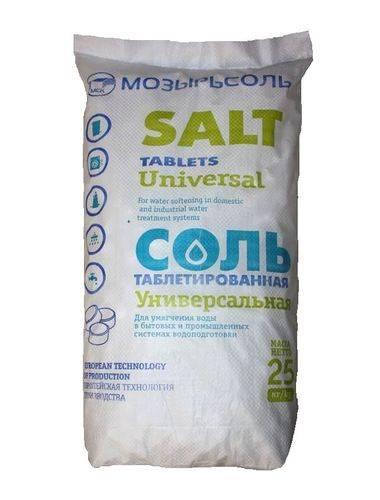 Соль для водоподготовки