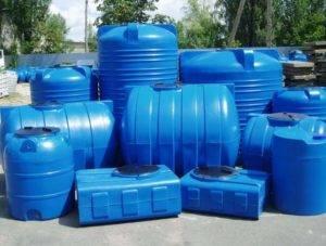 Пластмассовые баки для воды