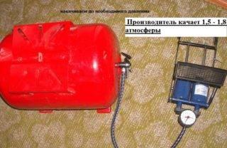 Как настроить давление в гидроаккумуляторе