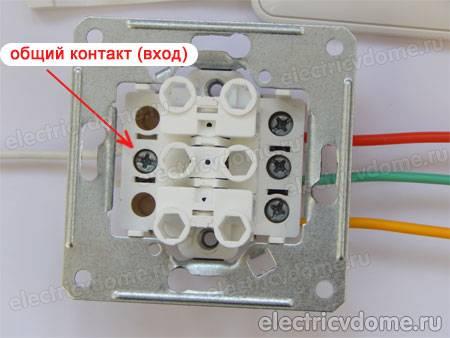 Схема подключения трехклавишного выключателя на три лампочки