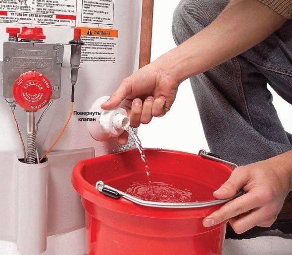 Как слить воду из бойлера аристон
