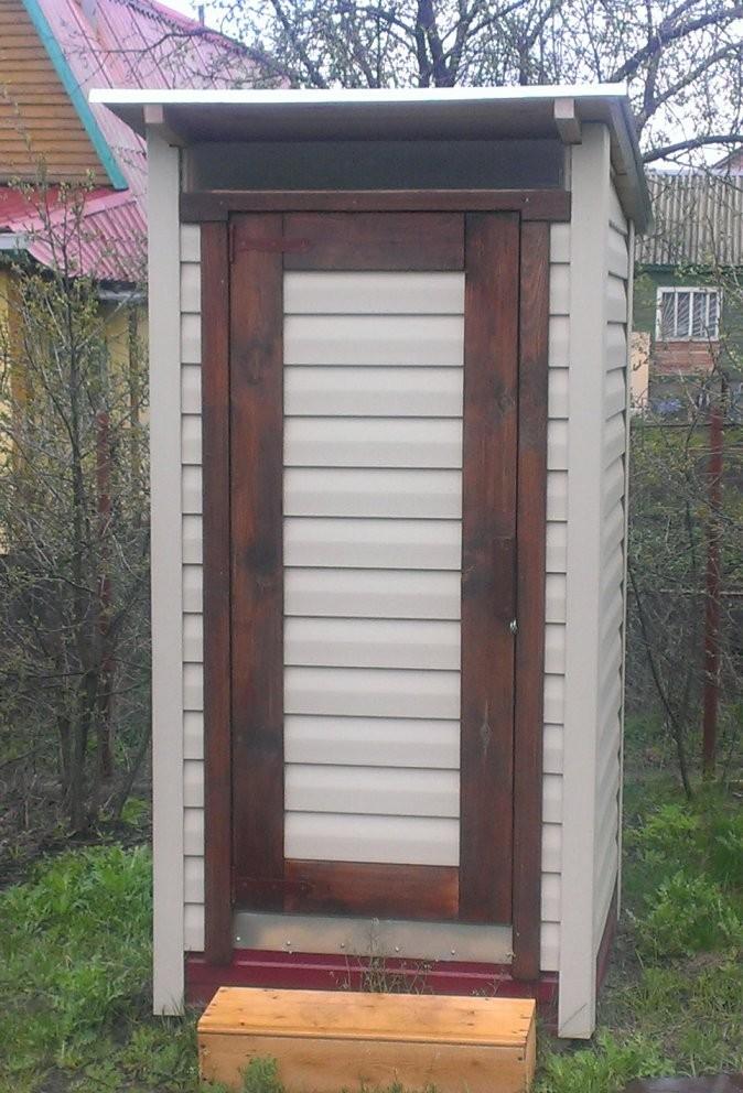 Туалет построить