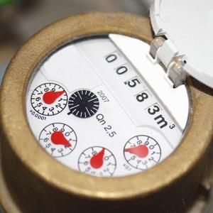 Оплата воды по общедомовым приборам учета